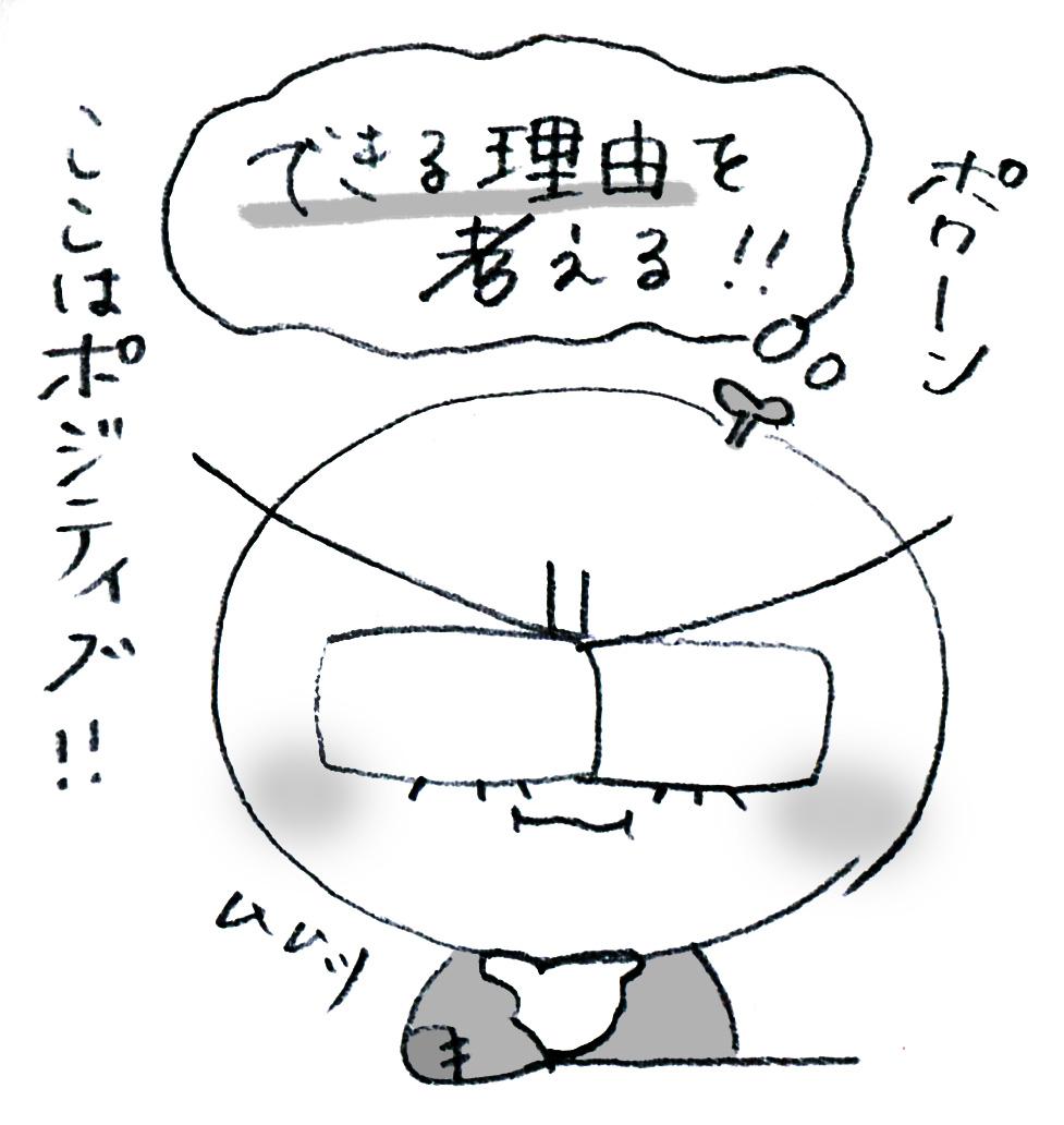 f:id:hayakawasetsuyaku:20200617131341j:plain