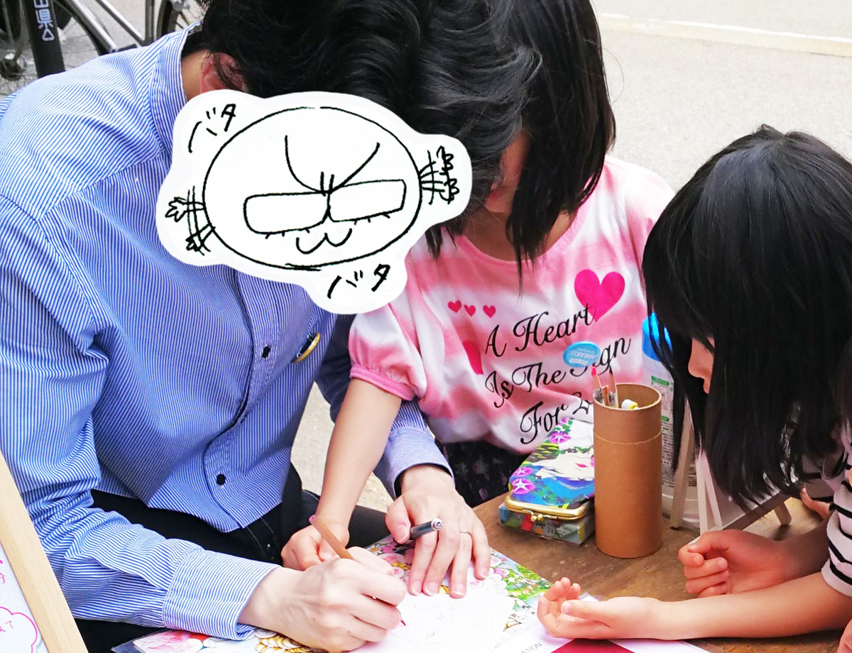 f:id:hayakawasetsuyaku:20200617131458j:plain