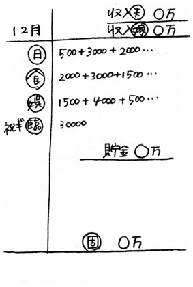 f:id:hayakawasetsuyaku:20200617220414j:plain