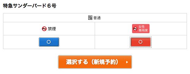 f:id:hayakawasetsuyaku:20200618210127p:plain