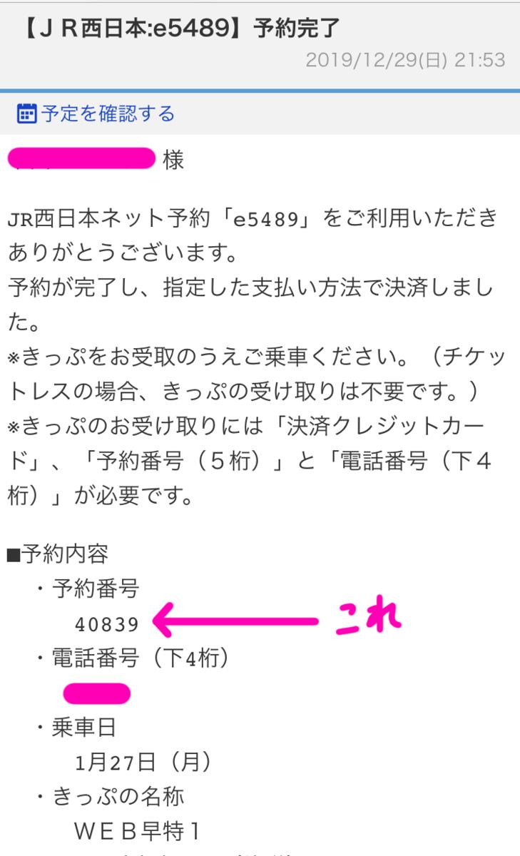 f:id:hayakawasetsuyaku:20200618210242p:plain
