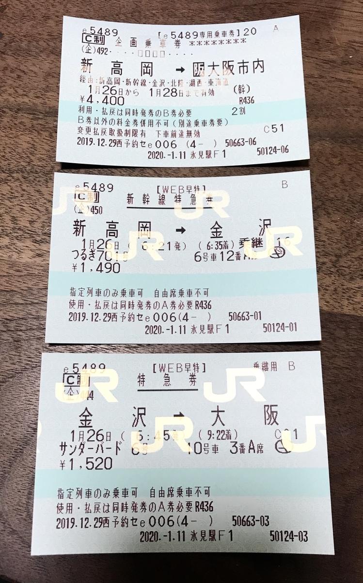 f:id:hayakawasetsuyaku:20200618210344j:plain