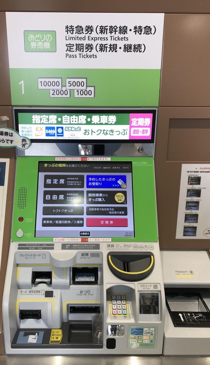 f:id:hayakawasetsuyaku:20200618210525j:plain