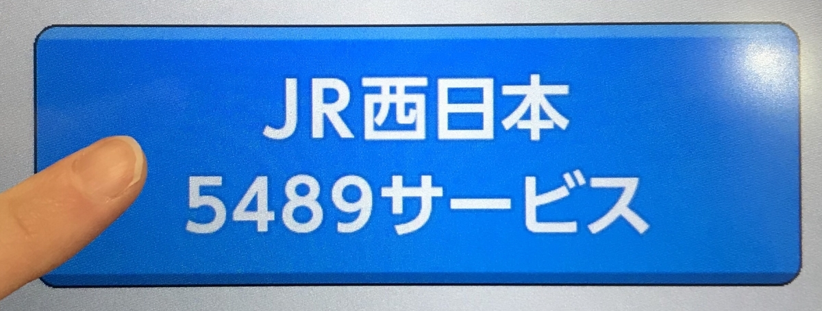f:id:hayakawasetsuyaku:20200618210734j:plain