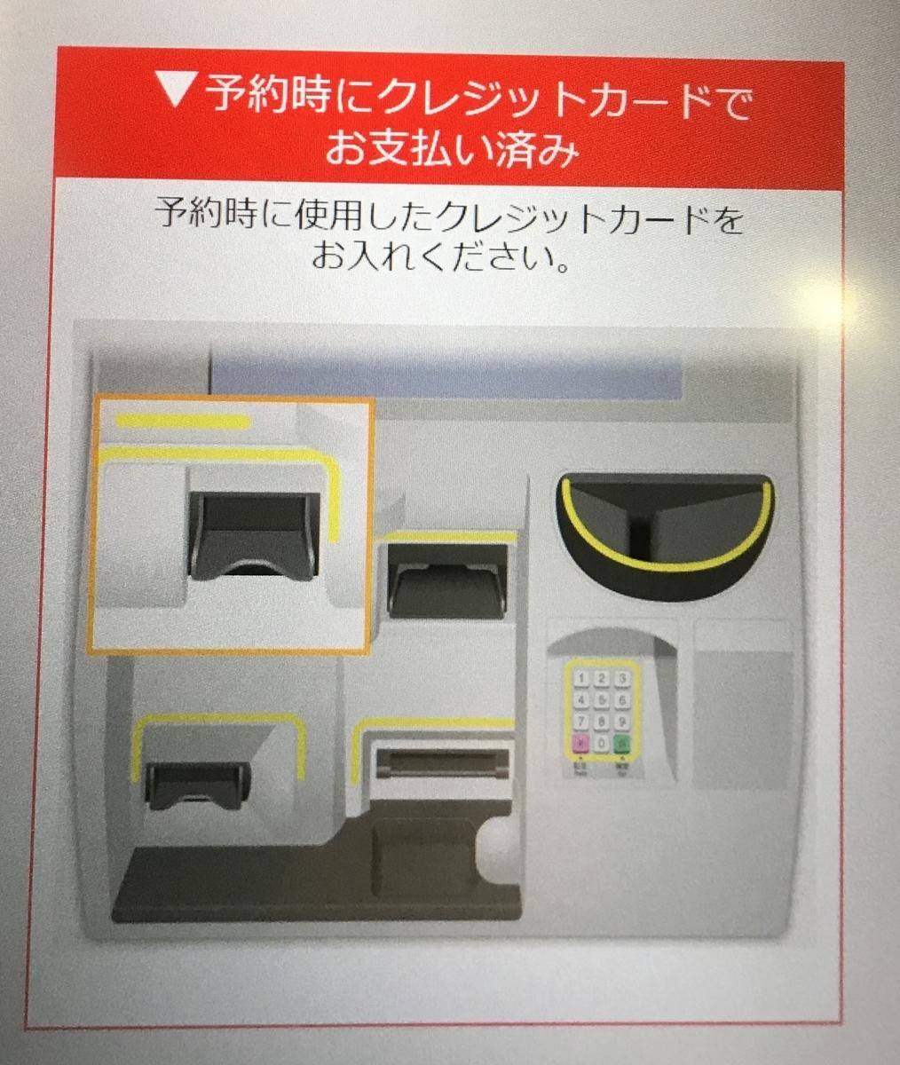 f:id:hayakawasetsuyaku:20200618210904j:plain