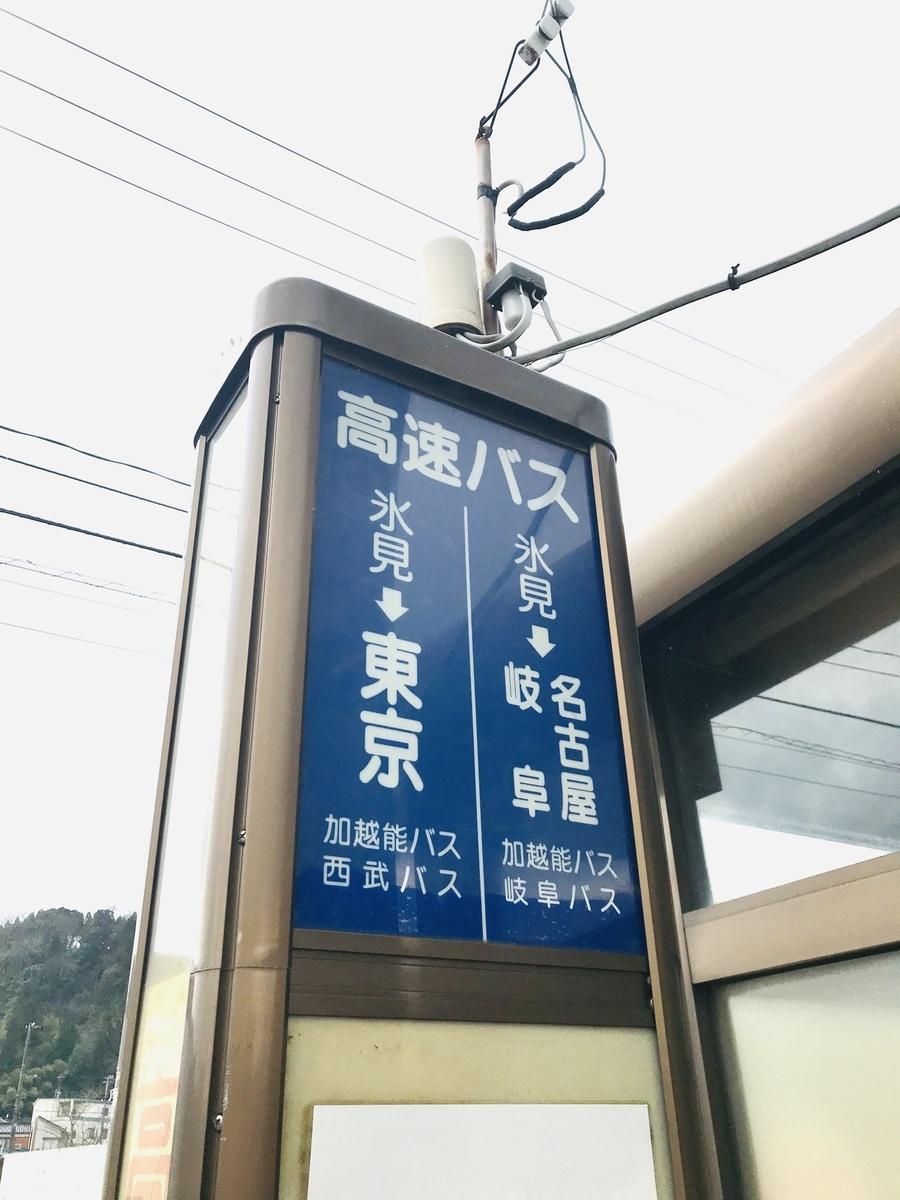 f:id:hayakawasetsuyaku:20200618211831j:plain