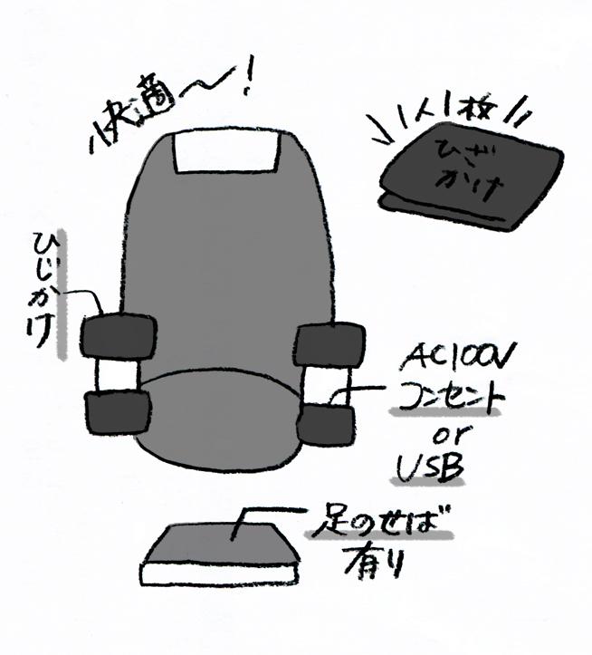f:id:hayakawasetsuyaku:20200618211858j:plain
