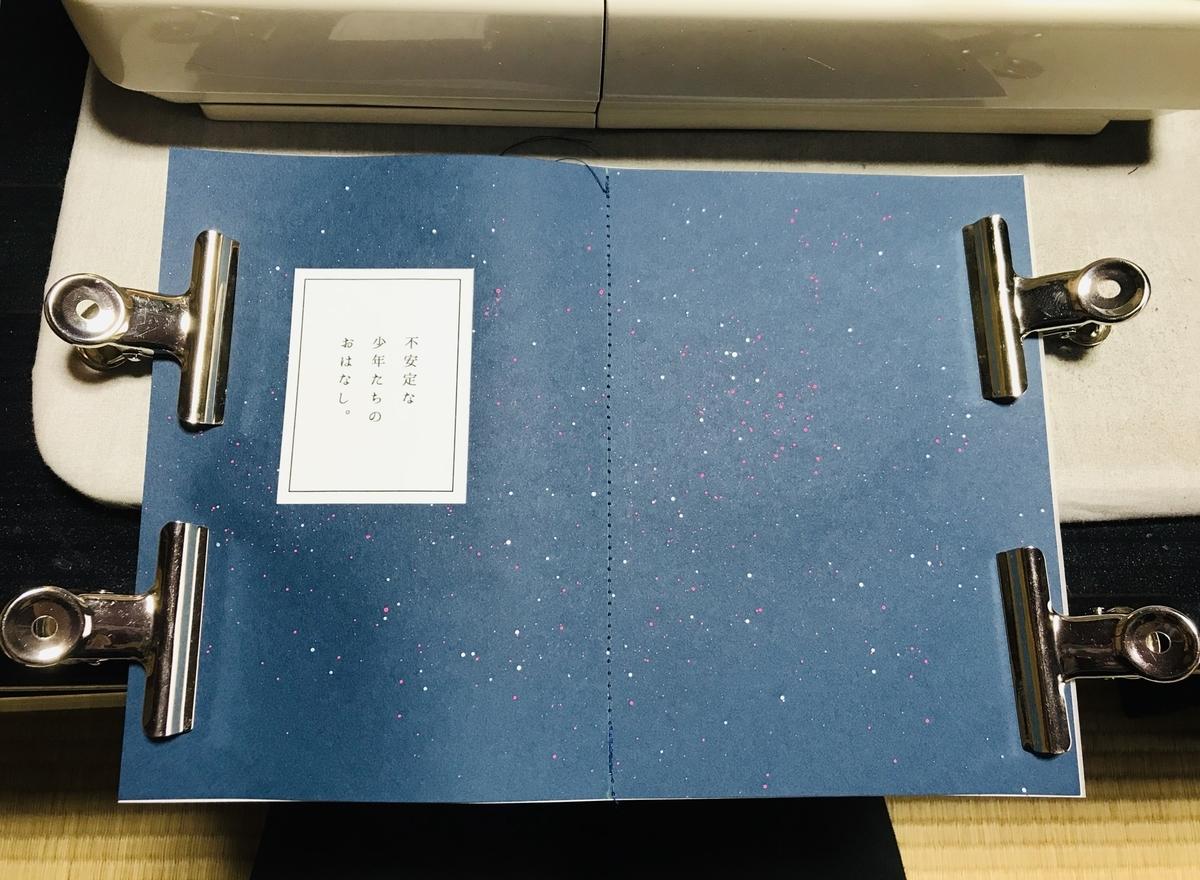 f:id:hayakawasetsuyaku:20200619185300j:plain