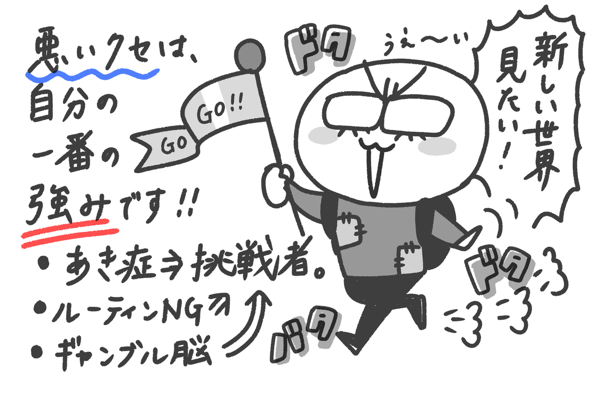 f:id:hayakawasetsuyaku:20200704152809j:plain