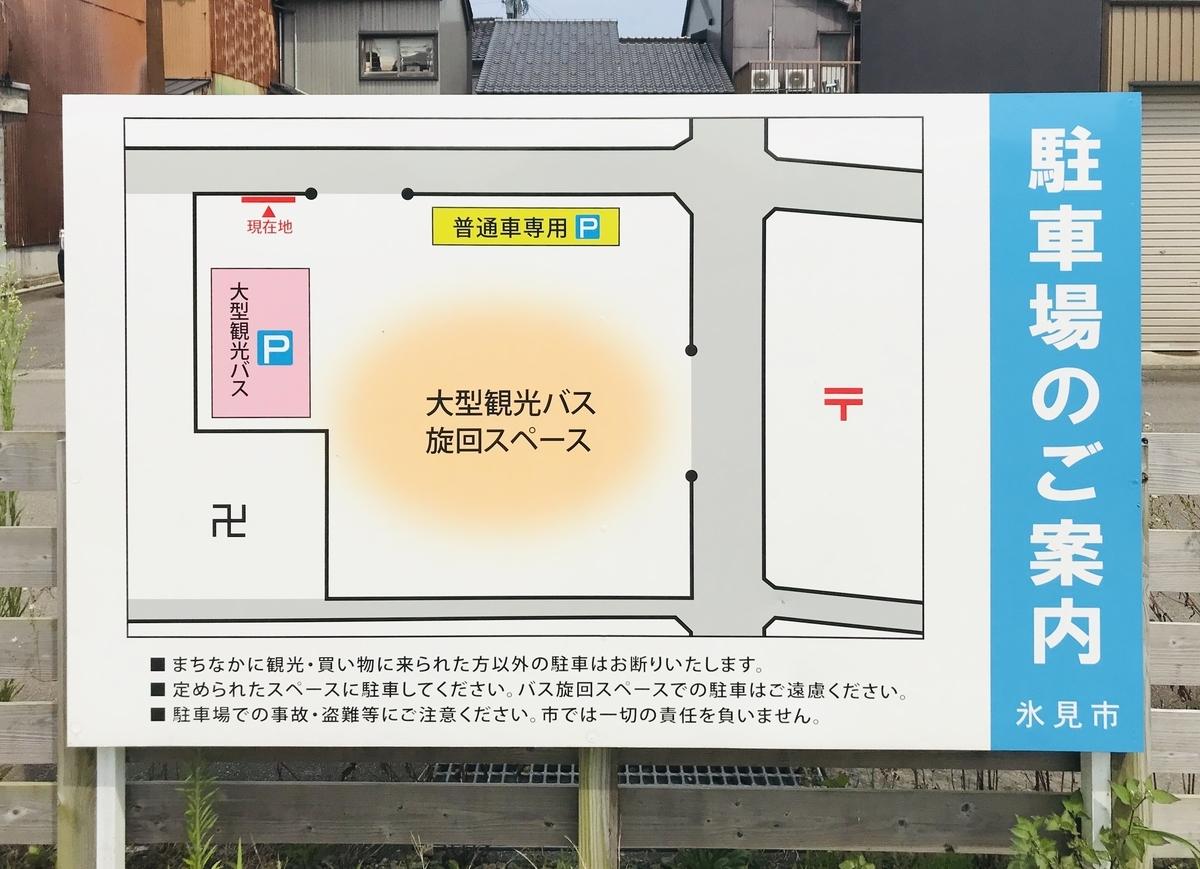 f:id:hayakawasetsuyaku:20200803214801j:plain
