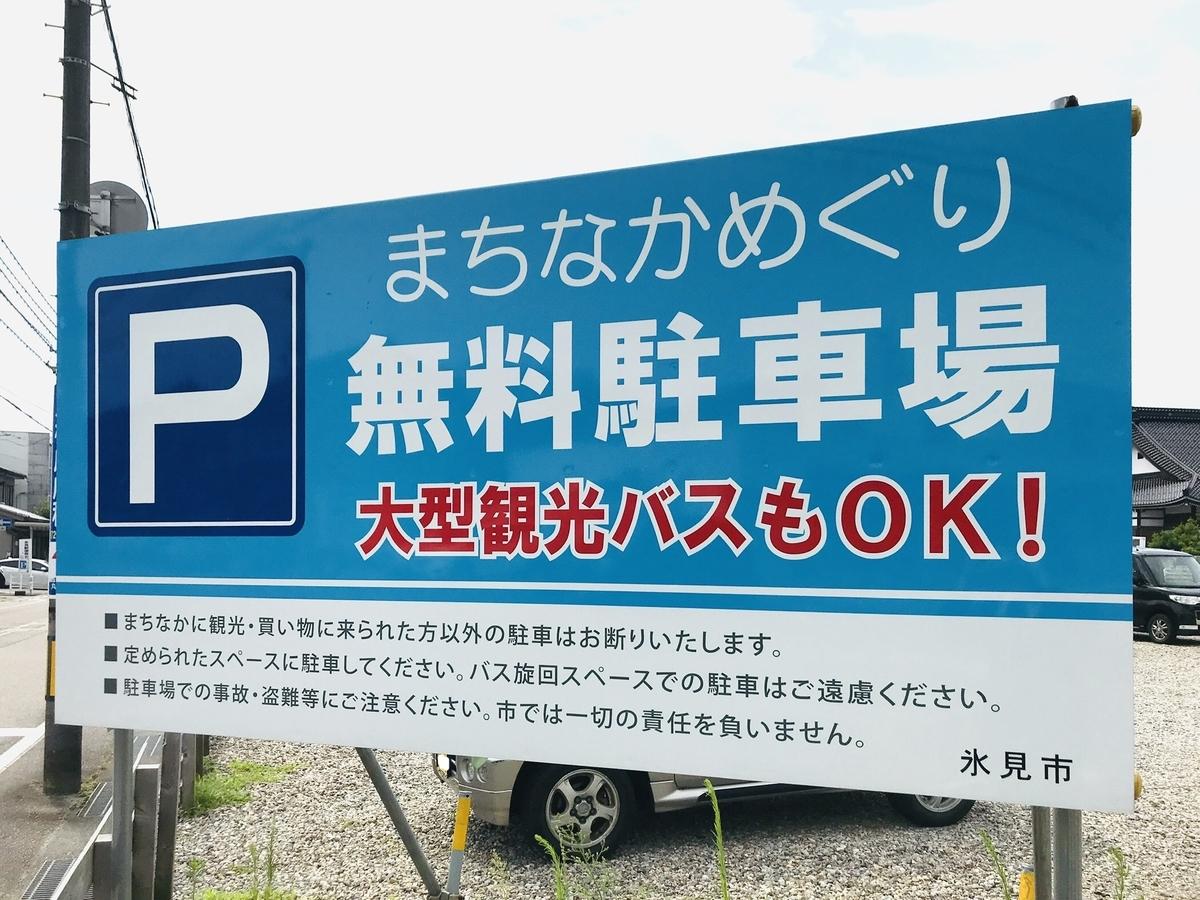 f:id:hayakawasetsuyaku:20200803214839j:plain