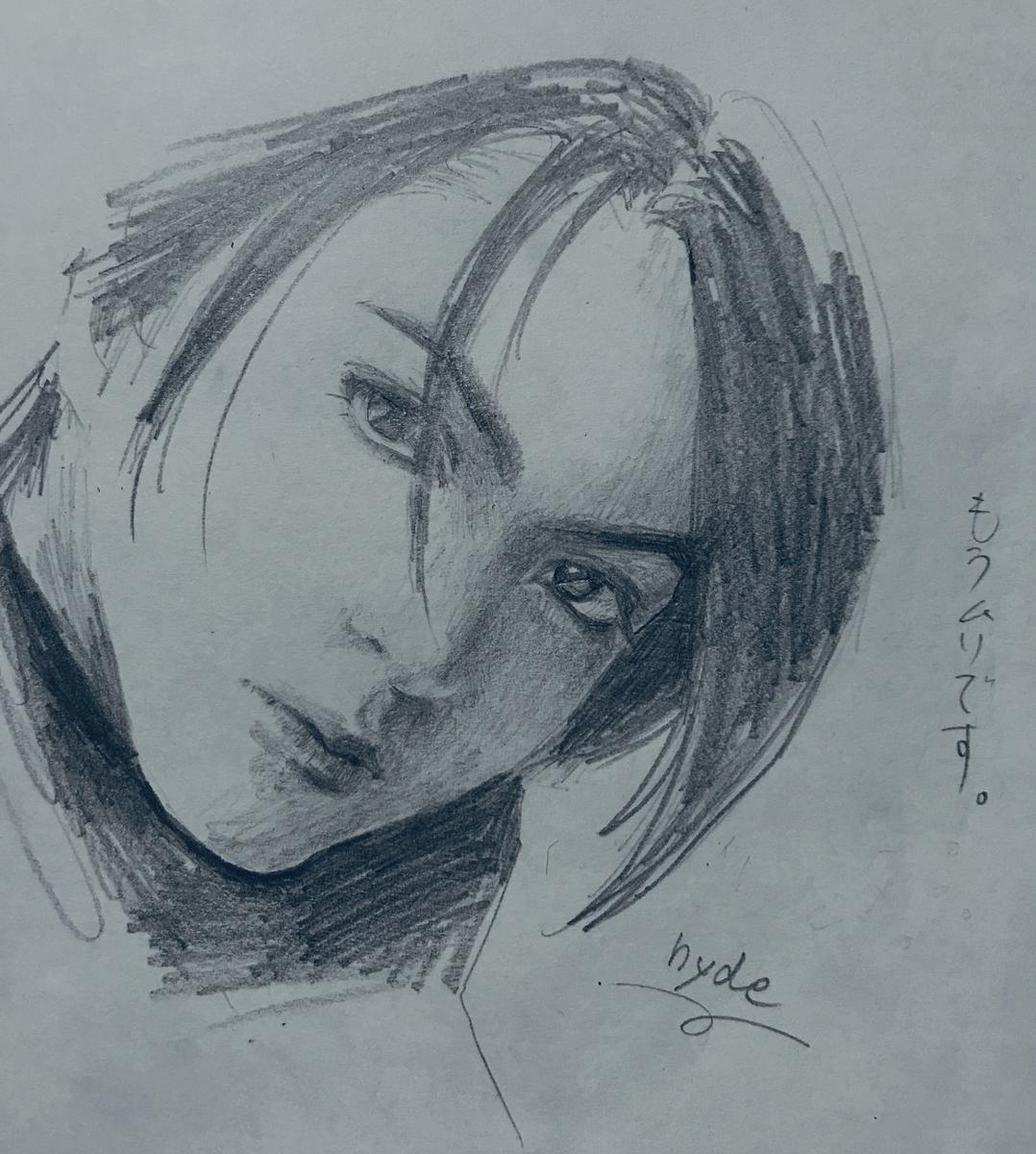 f:id:hayakawasetsuyaku:20200809121225j:plain