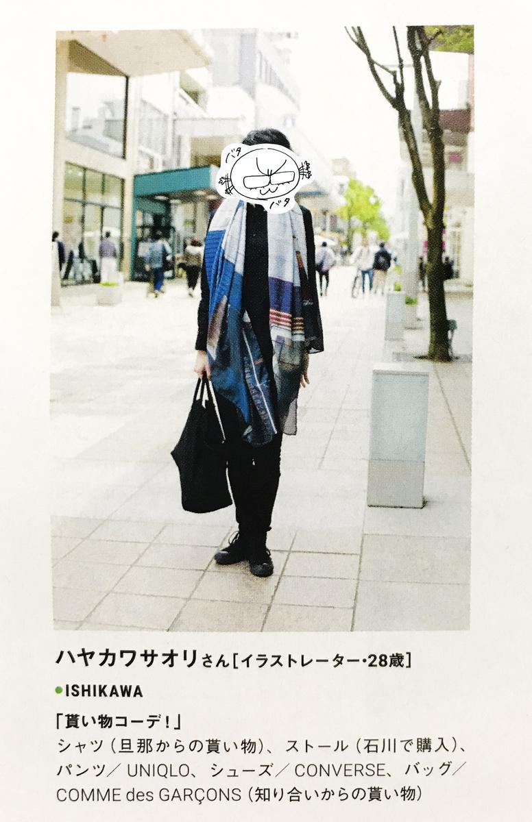 f:id:hayakawasetsuyaku:20200814105144j:plain