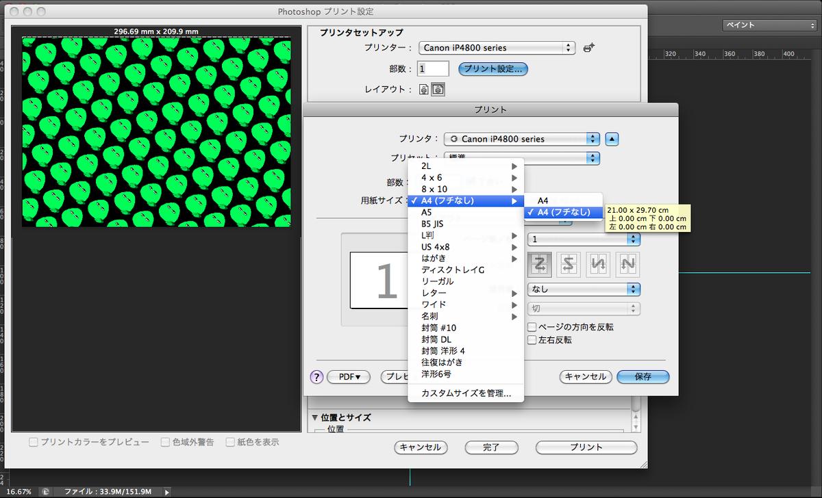 f:id:hayakawasetsuyaku:20200823093144p:plain