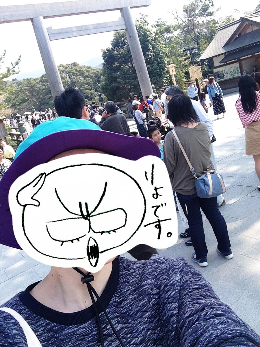 f:id:hayakawasetsuyaku:20200825200603j:plain