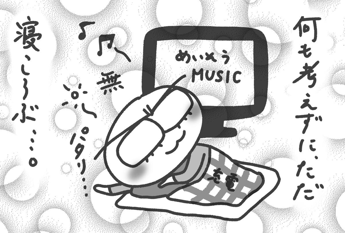 f:id:hayakawasetsuyaku:20200825225845j:plain