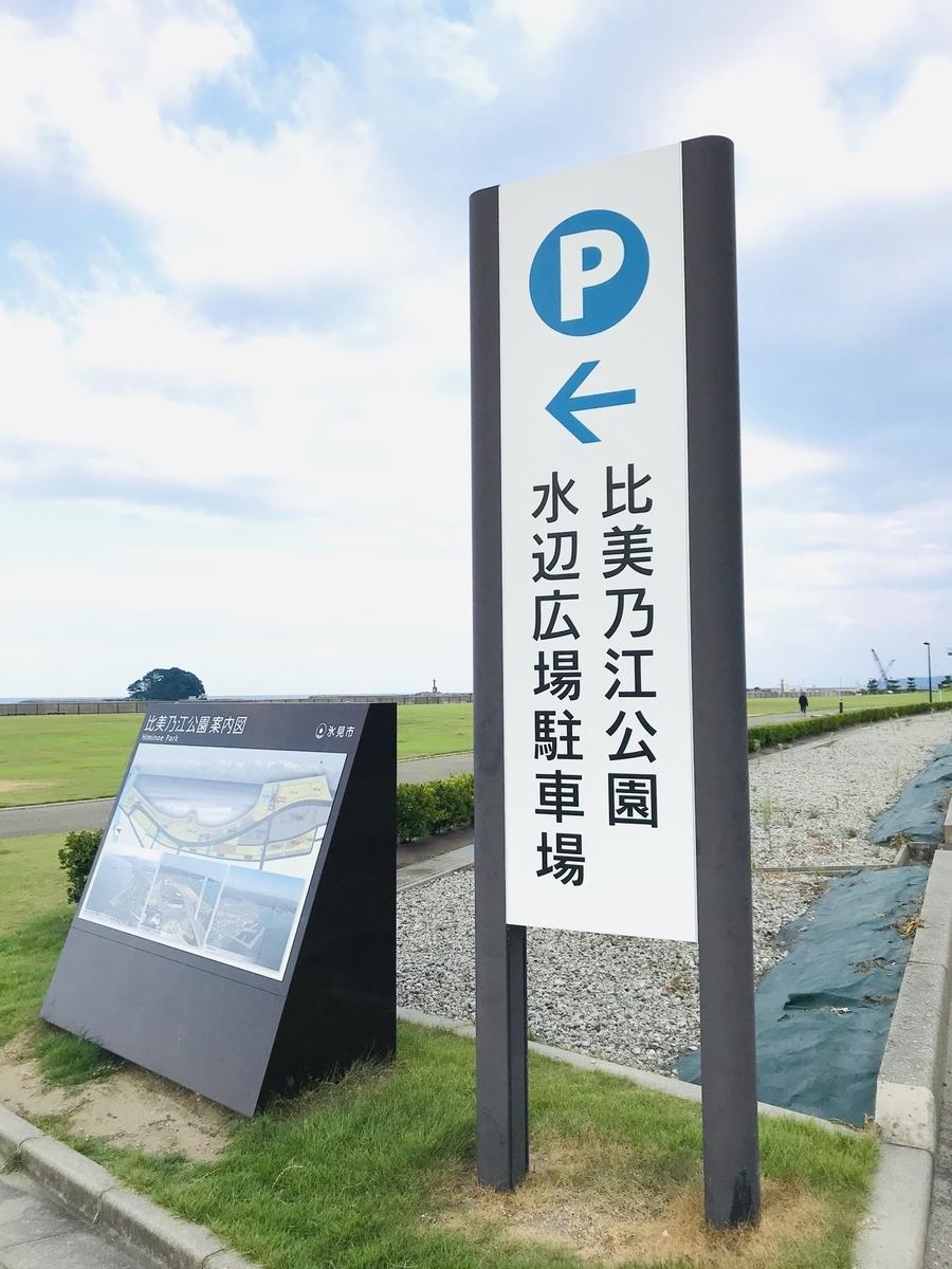 f:id:hayakawasetsuyaku:20200828175226j:plain