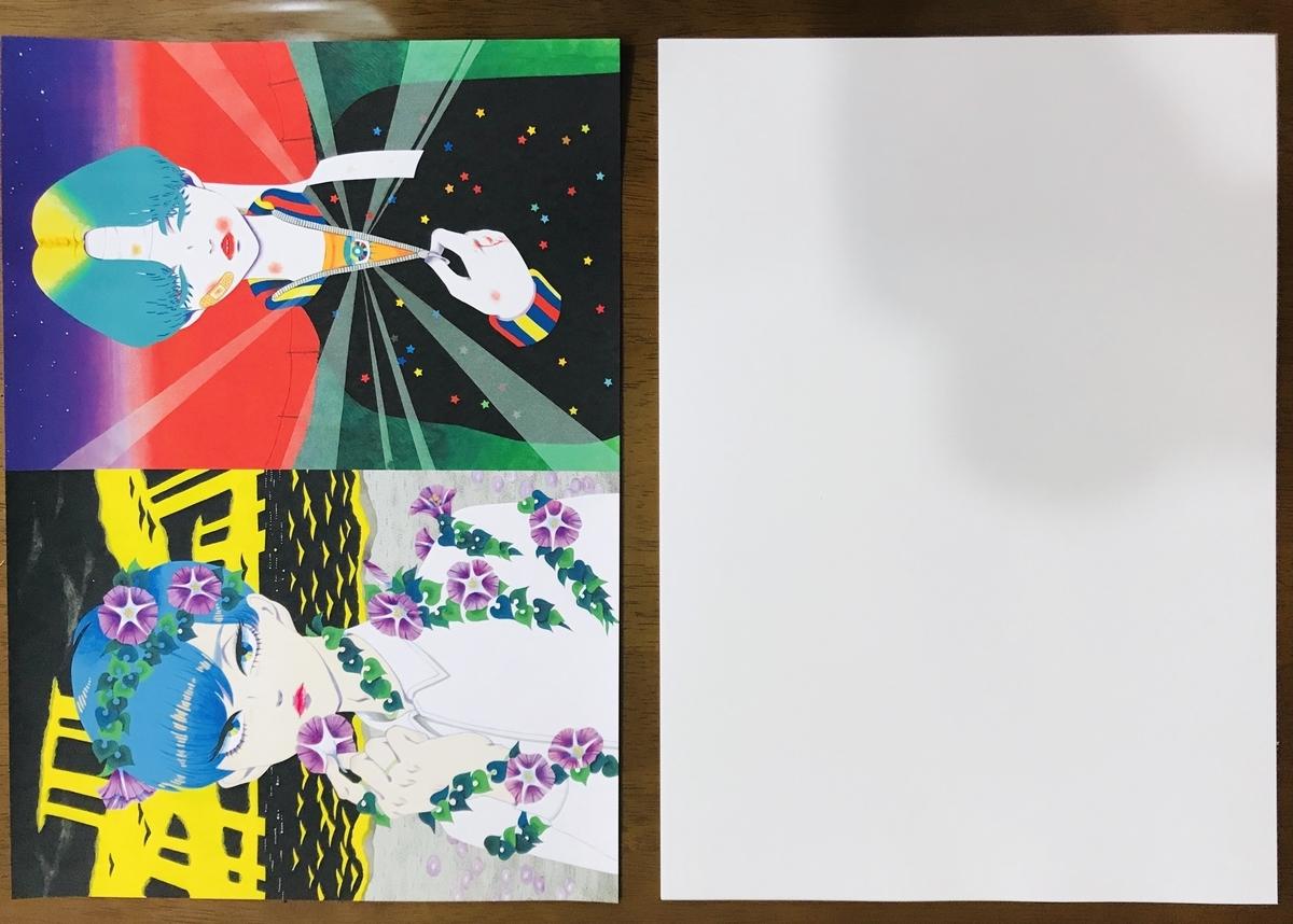 f:id:hayakawasetsuyaku:20200904085035j:plain