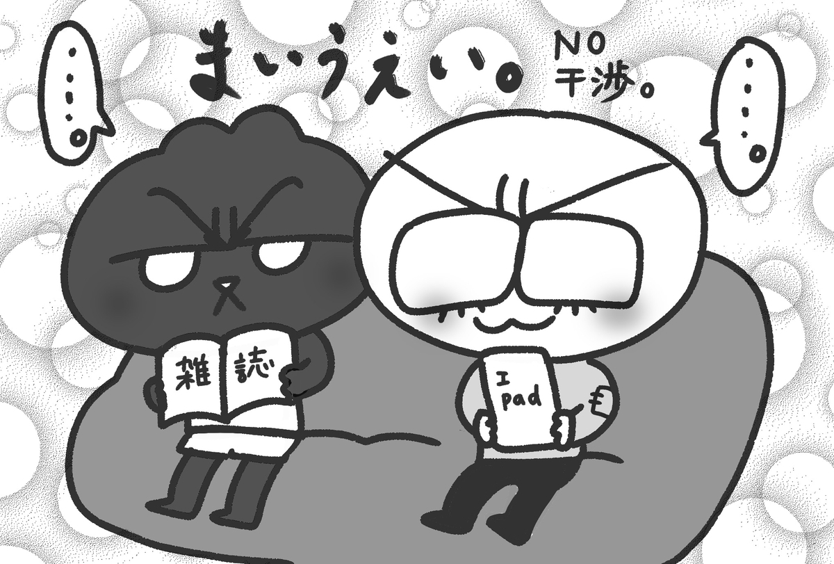 f:id:hayakawasetsuyaku:20200904185645j:plain