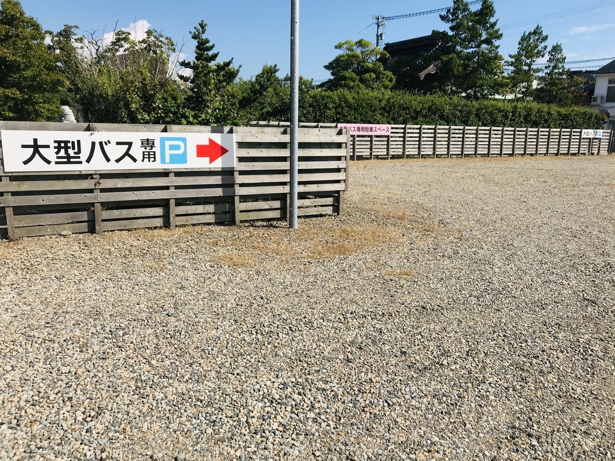 f:id:hayakawasetsuyaku:20200909222354j:plain
