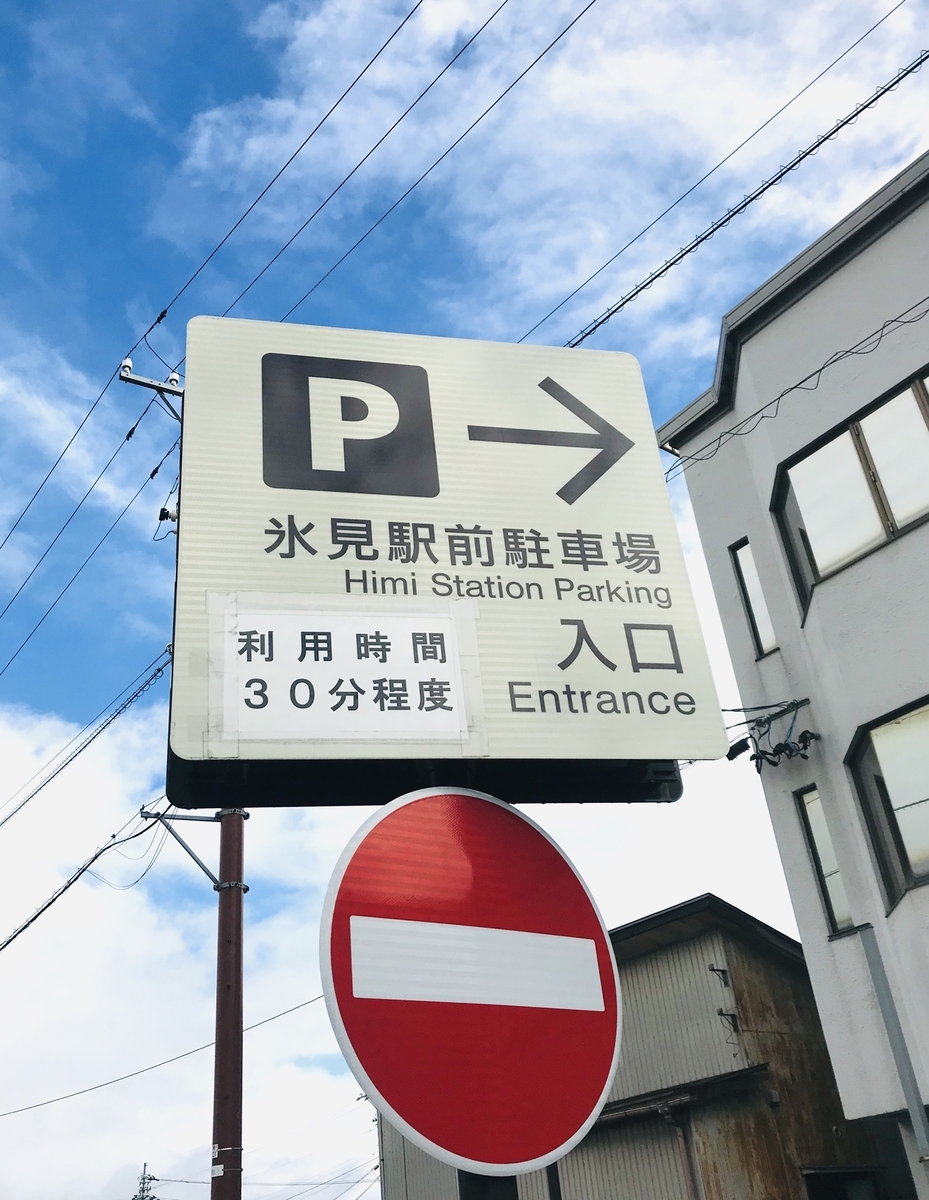 f:id:hayakawasetsuyaku:20200914231100j:plain