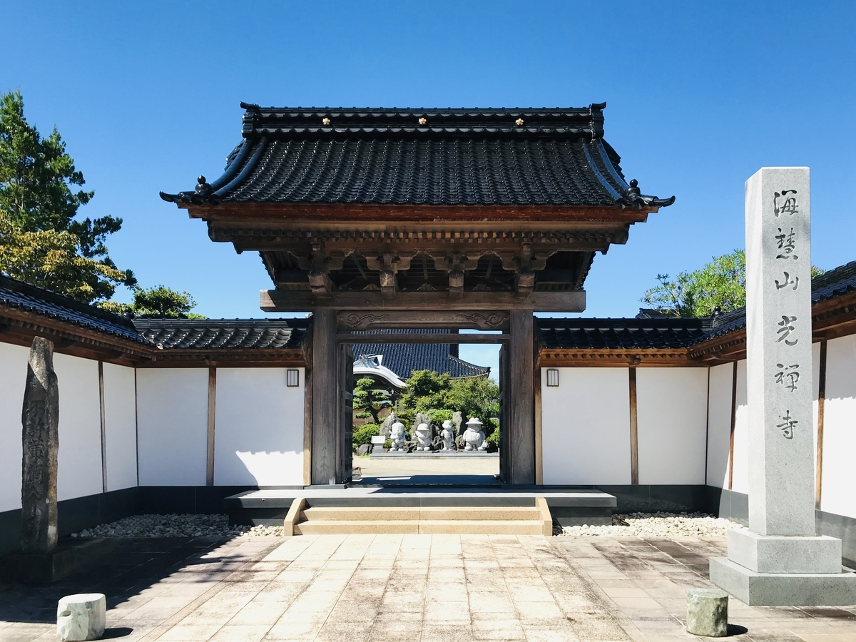f:id:hayakawasetsuyaku:20200914233401j:plain
