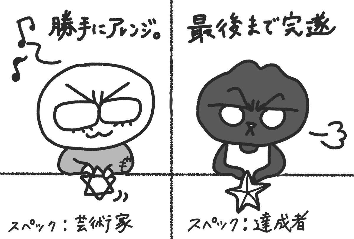 f:id:hayakawasetsuyaku:20200925220225j:plain