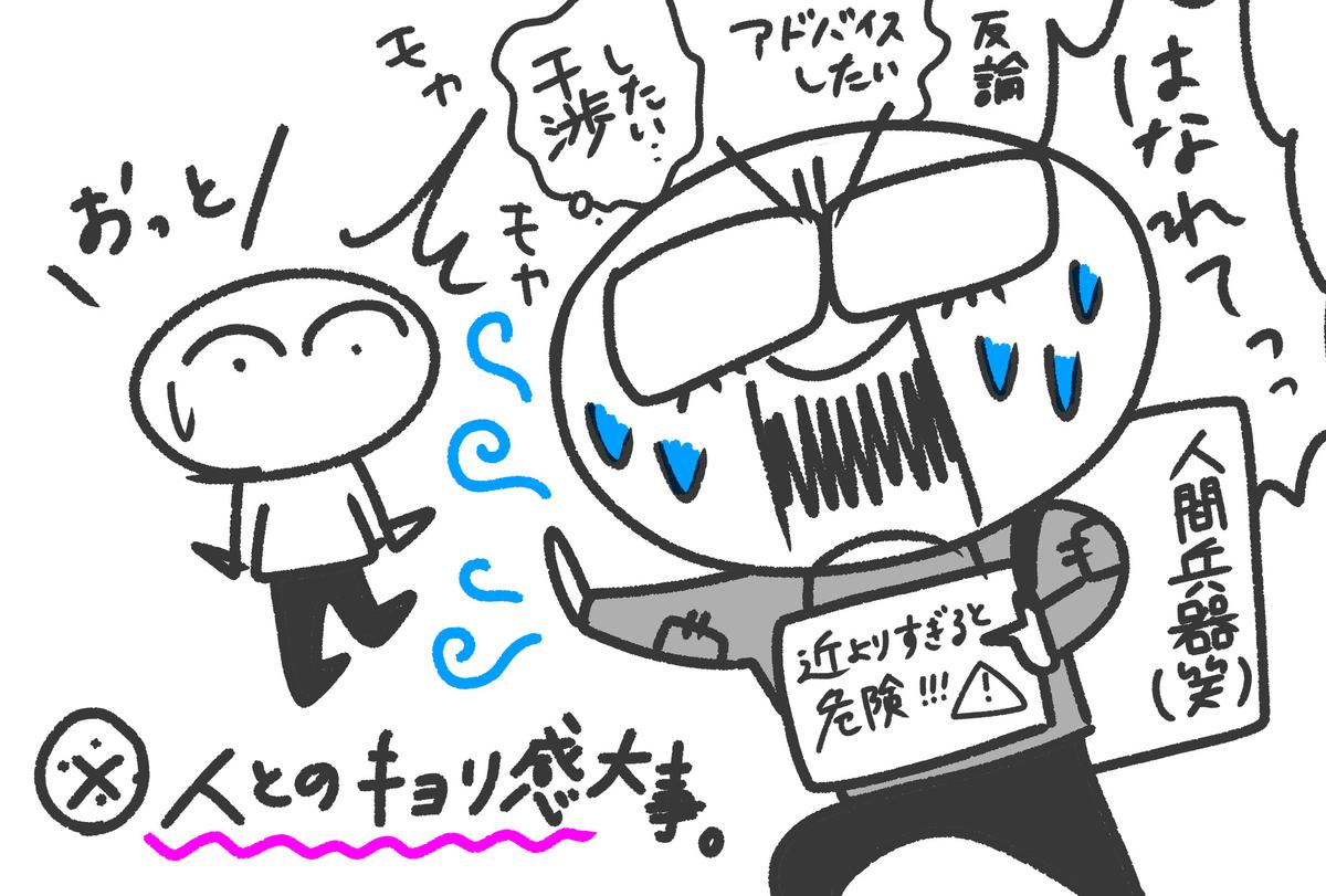 f:id:hayakawasetsuyaku:20201130203252j:plain