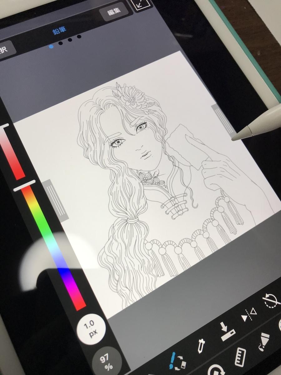 f:id:hayakawasetsuyaku:20201223235807j:plain