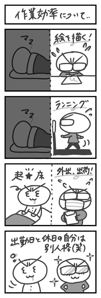f:id:hayakawasetsuyaku:20201227205309j:plain