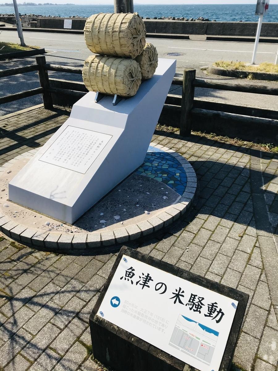 f:id:hayakawasetsuyaku:20210206223534j:plain