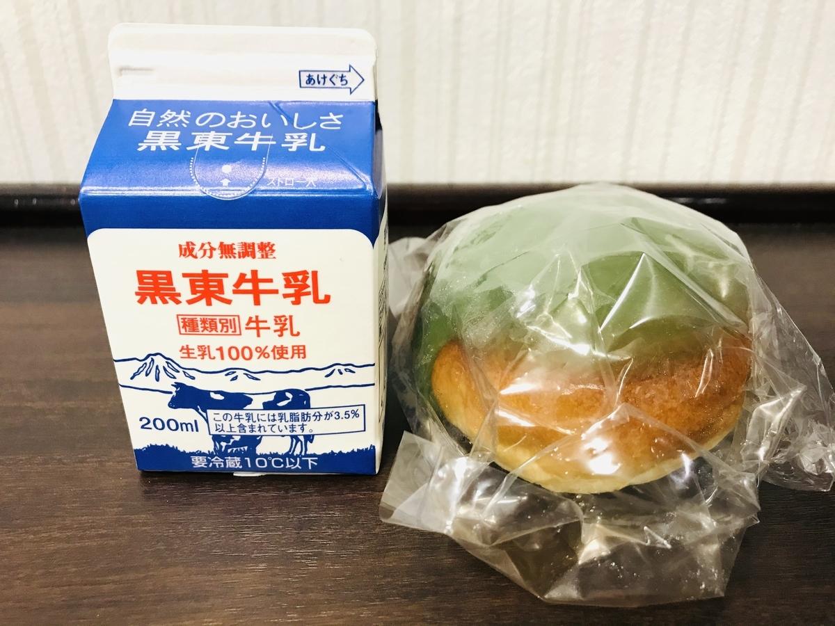 f:id:hayakawasetsuyaku:20210206225523j:plain