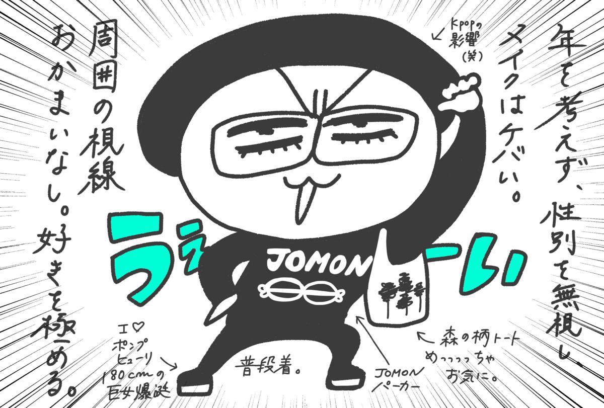 f:id:hayakawasetsuyaku:20210216174014p:plain