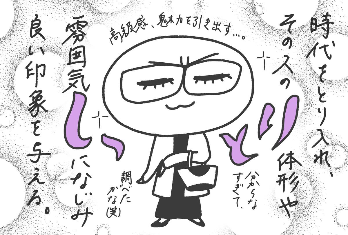 f:id:hayakawasetsuyaku:20210216174051j:plain