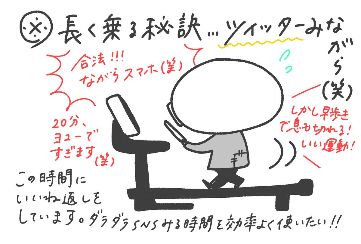 f:id:hayakawasetsuyaku:20210308221332j:plain