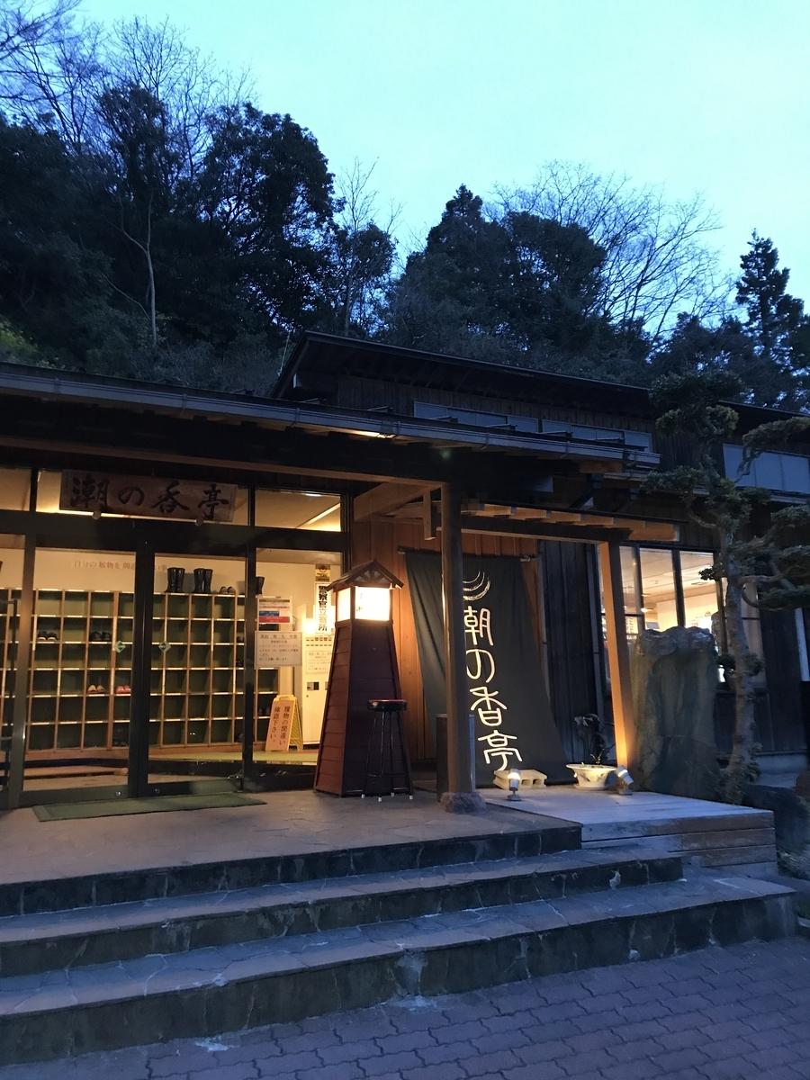f:id:hayakawasetsuyaku:20210329220543j:plain
