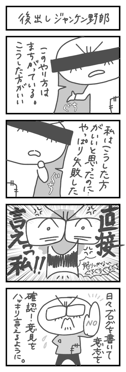 f:id:hayakawasetsuyaku:20210402130757j:plain