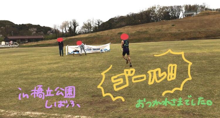 f:id:hayakawasetsuyaku:20210405094417j:plain