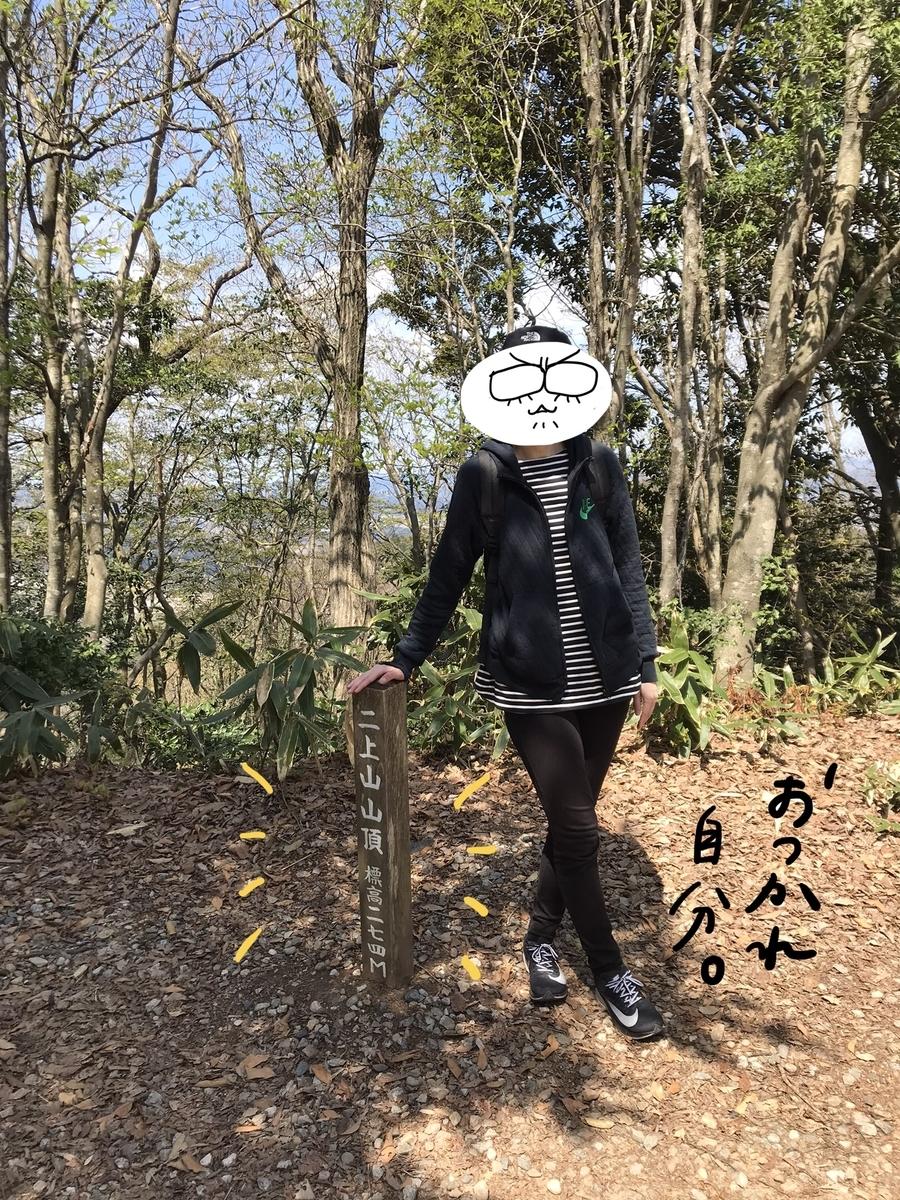 f:id:hayakawasetsuyaku:20210409195430j:plain