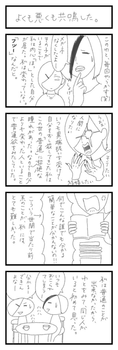 f:id:hayakawasetsuyaku:20210422092026p:plain