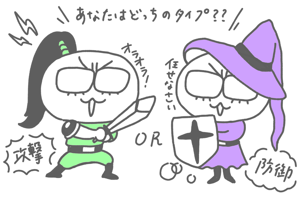 f:id:hayakawasetsuyaku:20210427083050j:plain