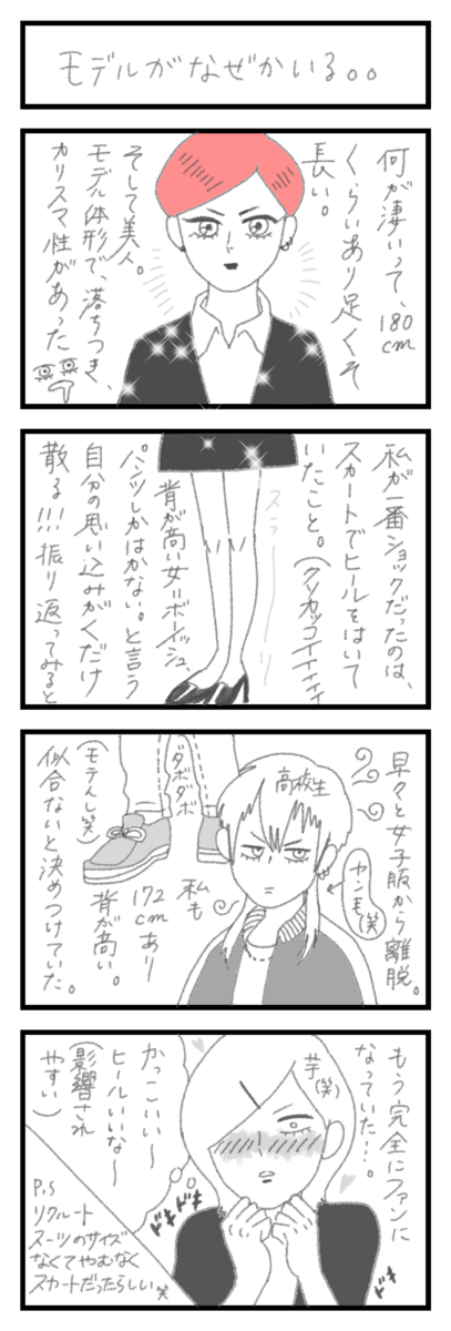 f:id:hayakawasetsuyaku:20210521201103p:plain