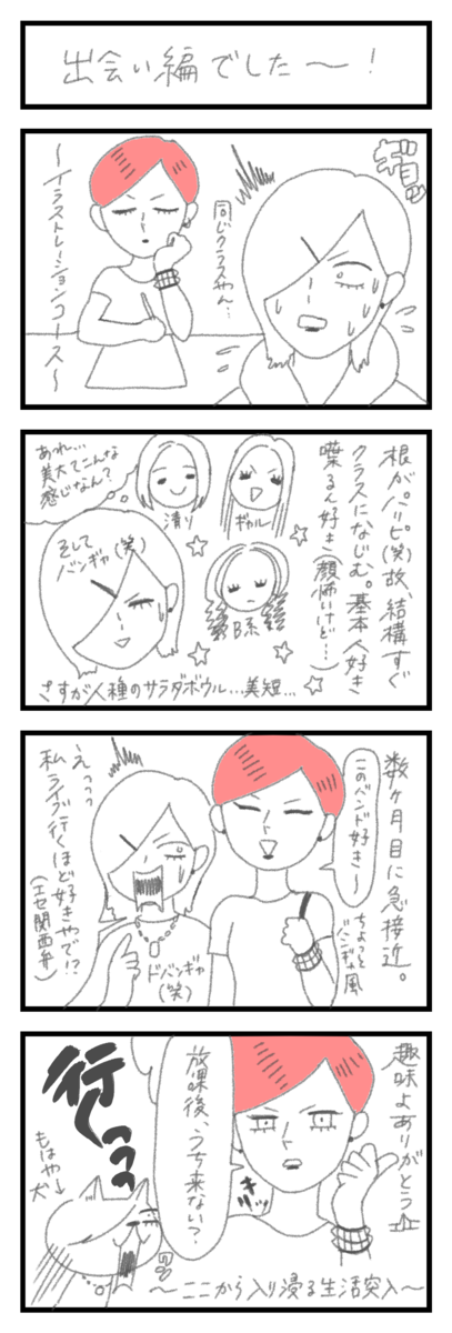 f:id:hayakawasetsuyaku:20210521201132p:plain