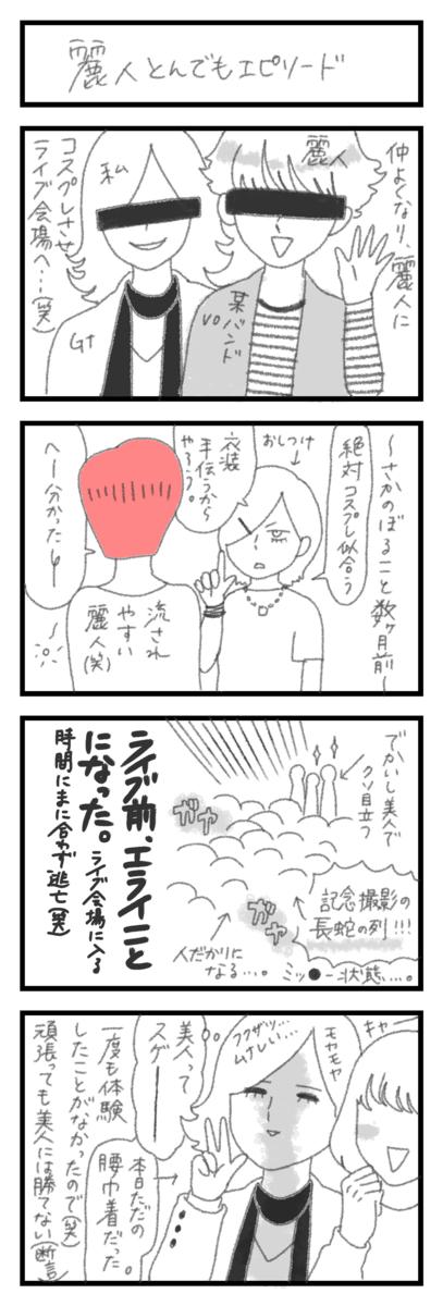 f:id:hayakawasetsuyaku:20210521201201p:plain