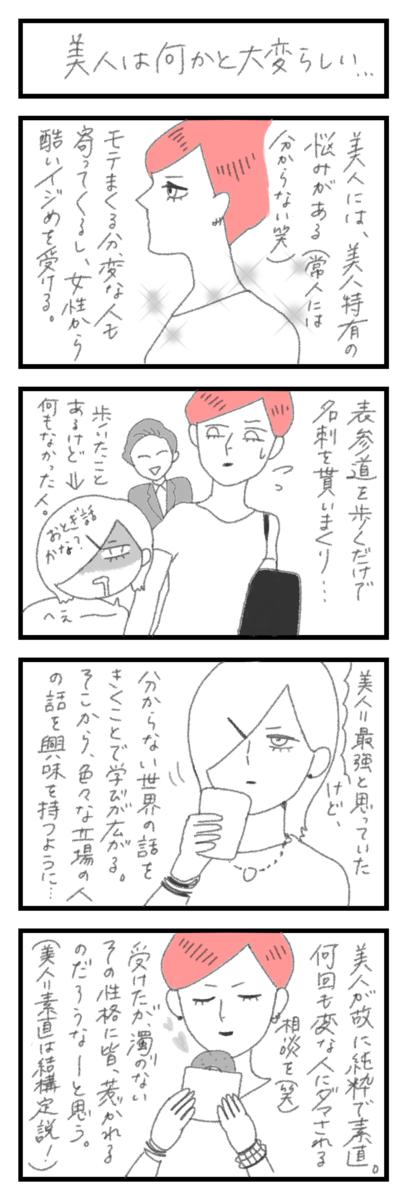 f:id:hayakawasetsuyaku:20210521201435p:plain