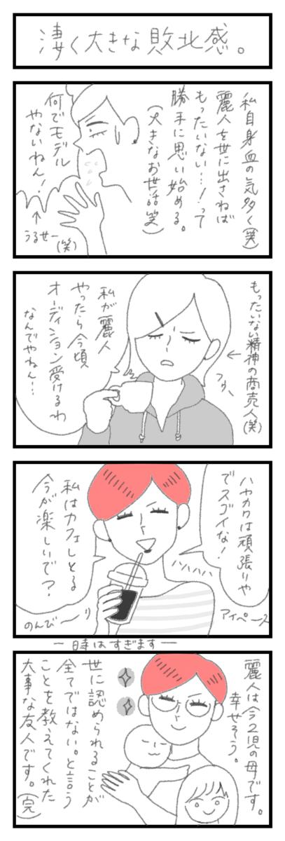 f:id:hayakawasetsuyaku:20210521201517p:plain