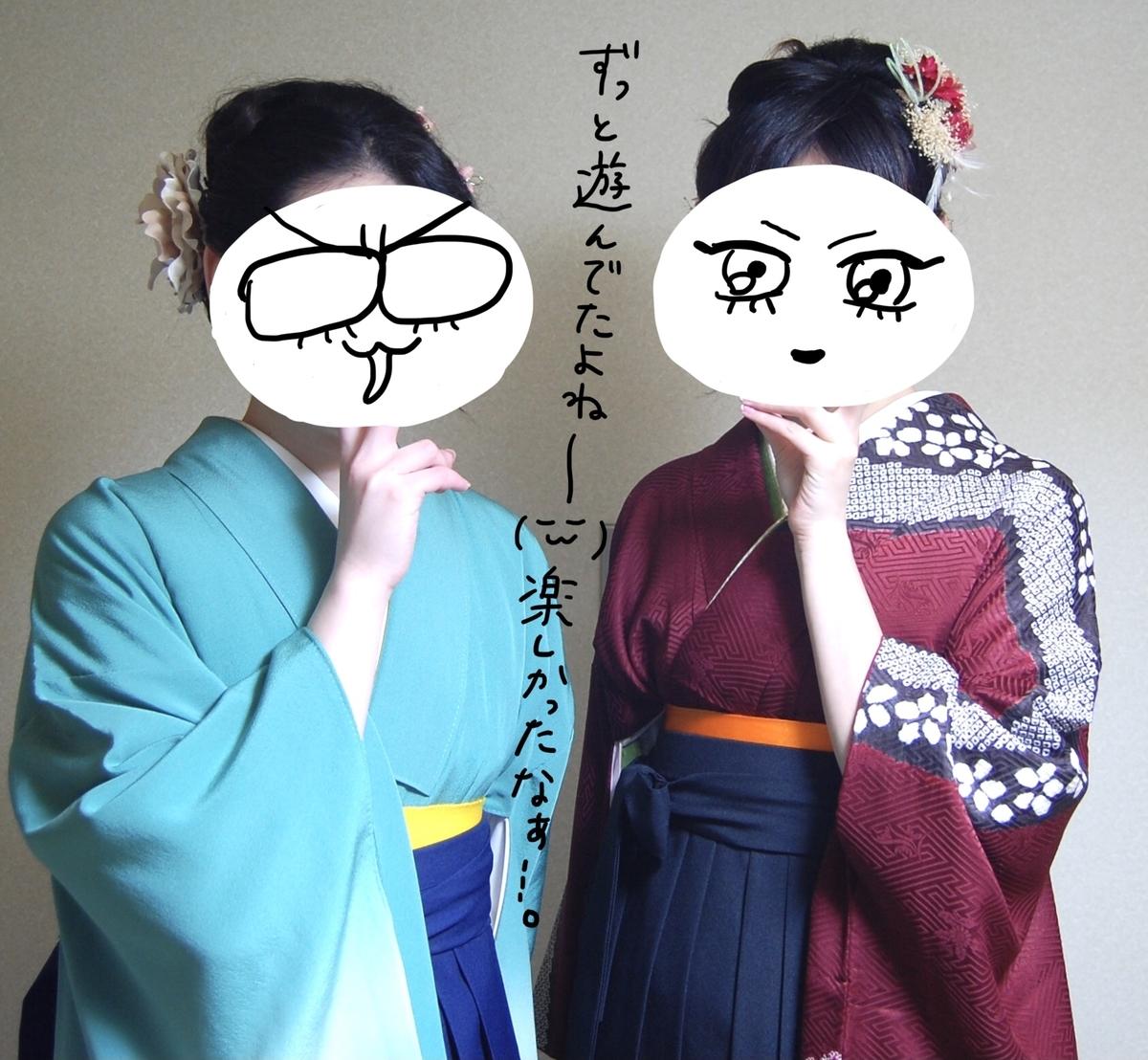 f:id:hayakawasetsuyaku:20210522224831j:plain