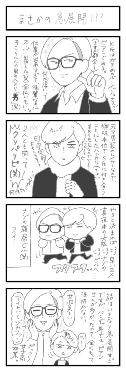 f:id:hayakawasetsuyaku:20210609092215p:plain