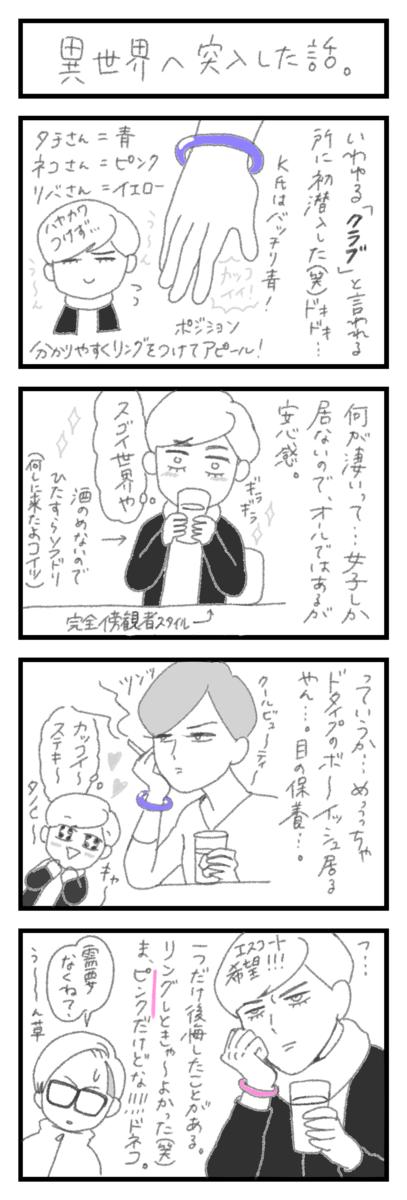 f:id:hayakawasetsuyaku:20210609092237p:plain