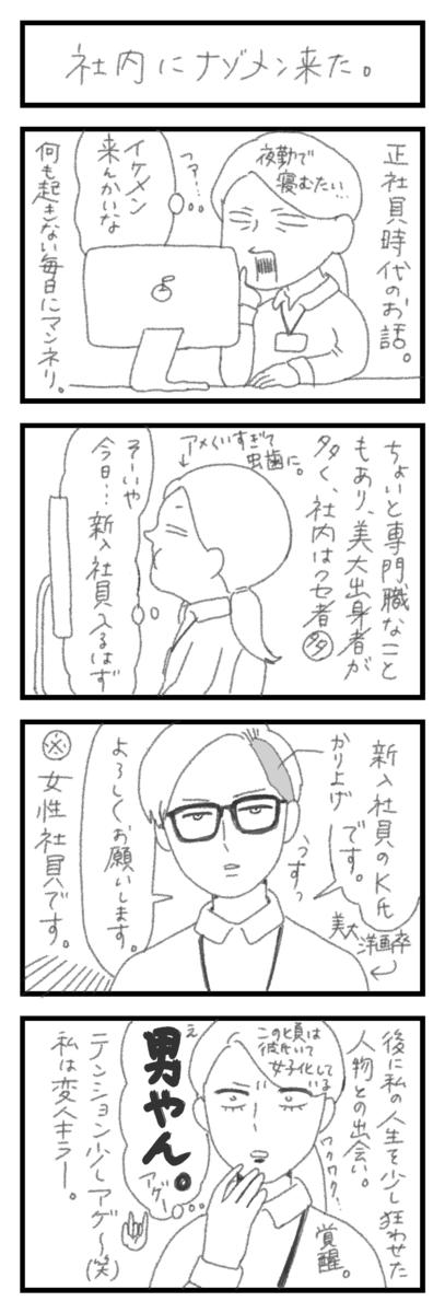 f:id:hayakawasetsuyaku:20210609093129p:plain